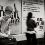 -25 portret u Pekingu 7781-800