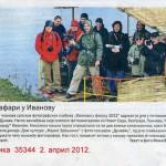 ivanovo6-150x150.jpg