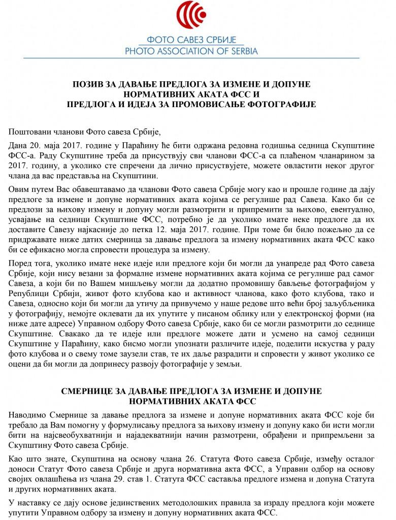 2017-05-05-Smernice za izmene i dopune akata FSS-1-1