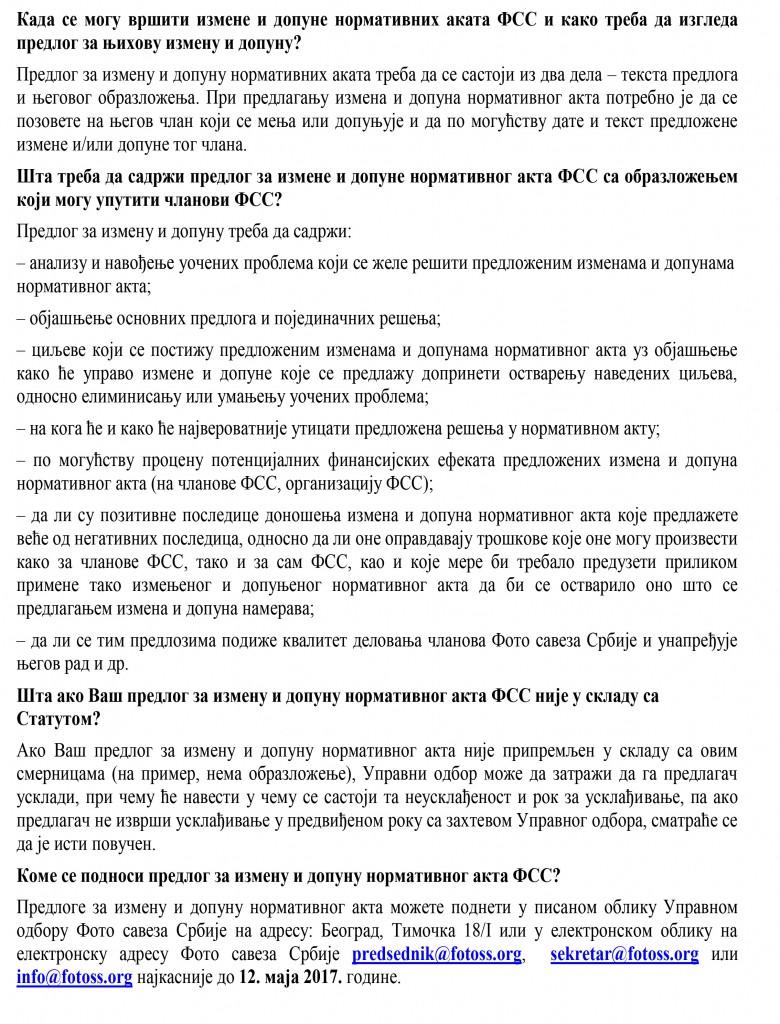 2017-05-05-Smernice za izmene i dopune akata FSS-1-2