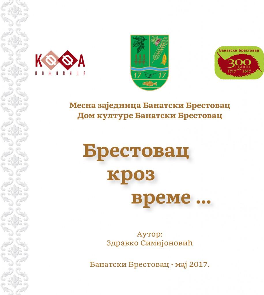Brestovac_kroz_vreme_Foto_album_155x155_LR-1