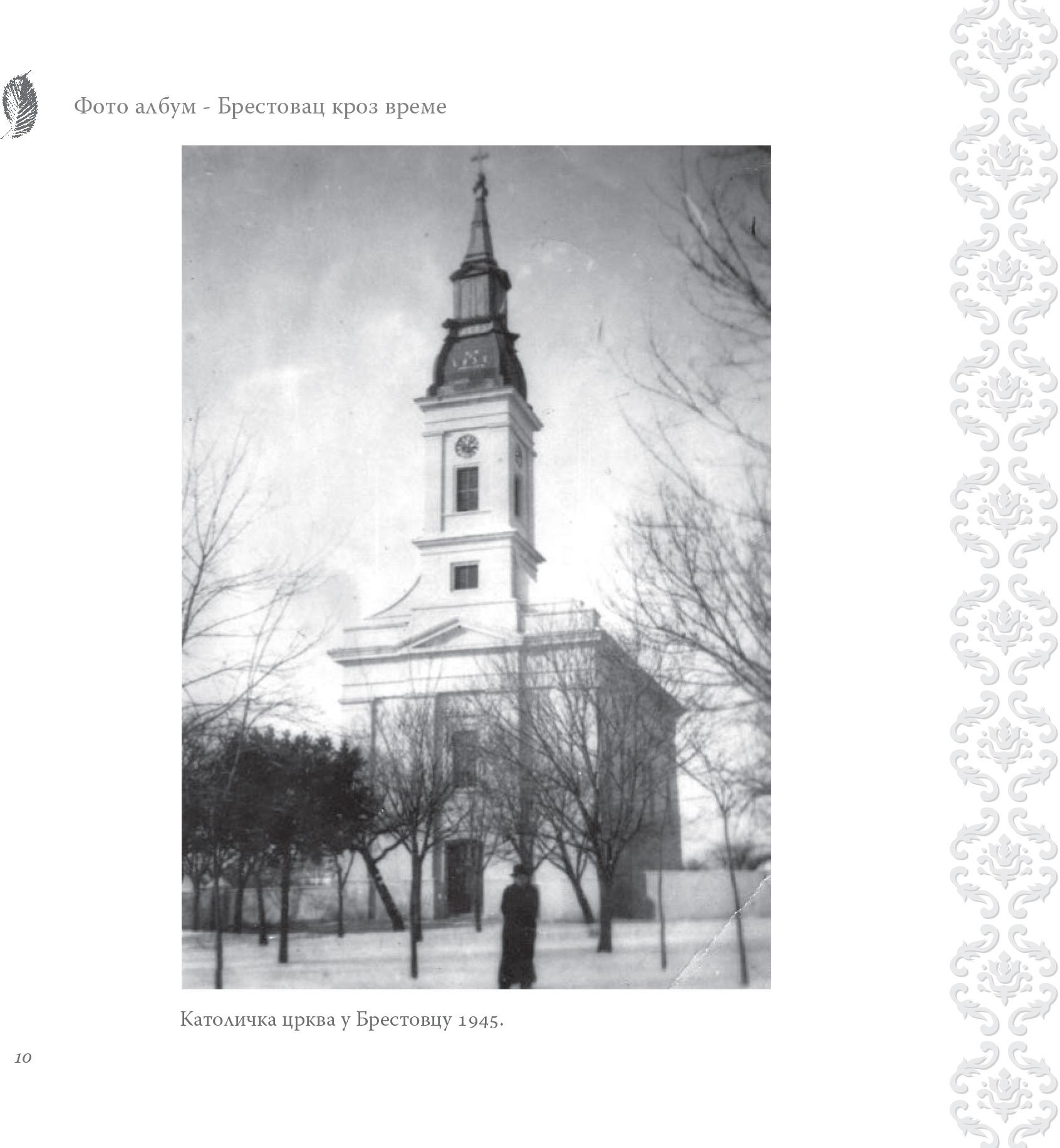 Brestovac_kroz_vreme_Foto_album_155x155_LR-10