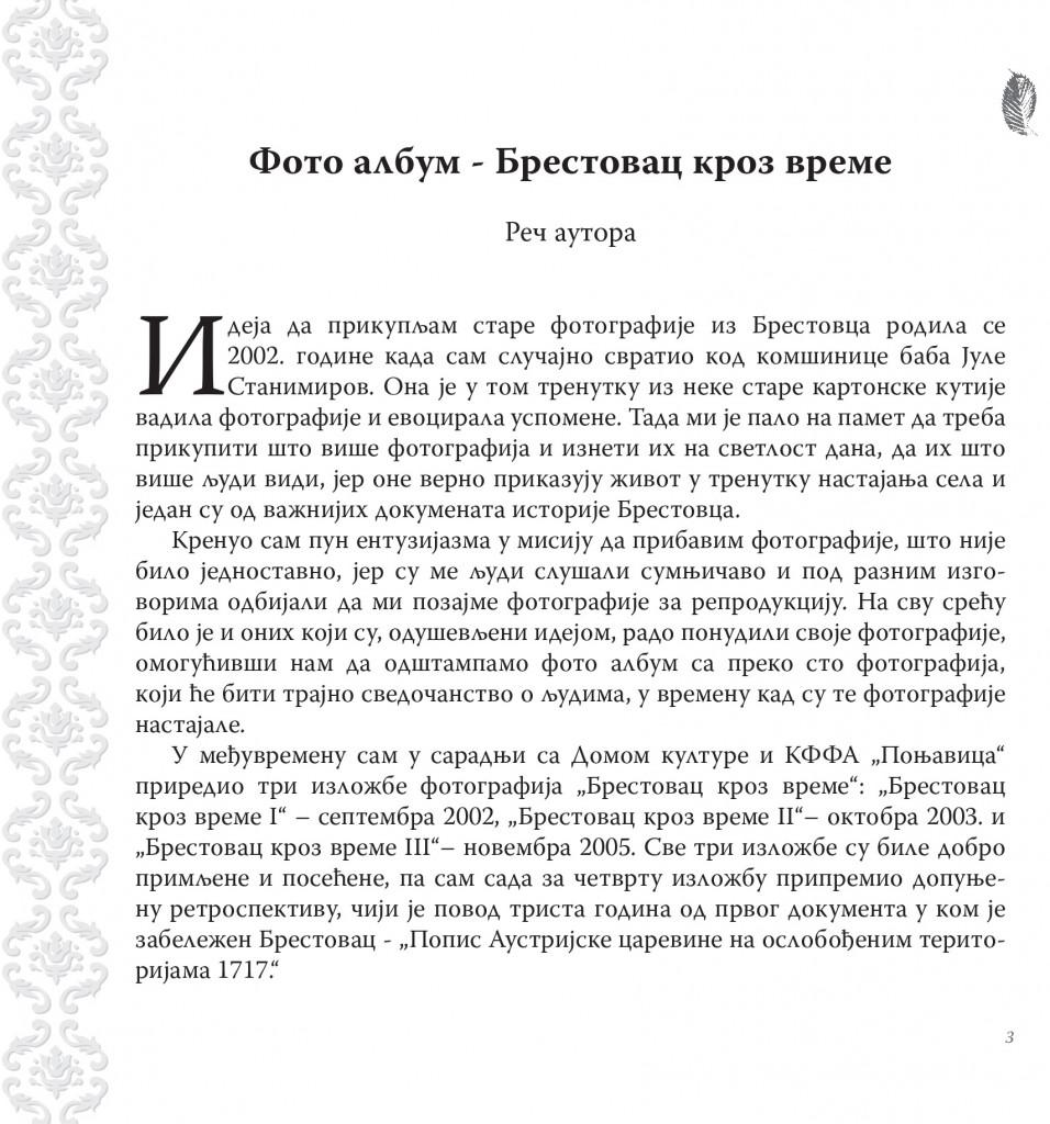 Brestovac_kroz_vreme_Foto_album_155x155_LR-3