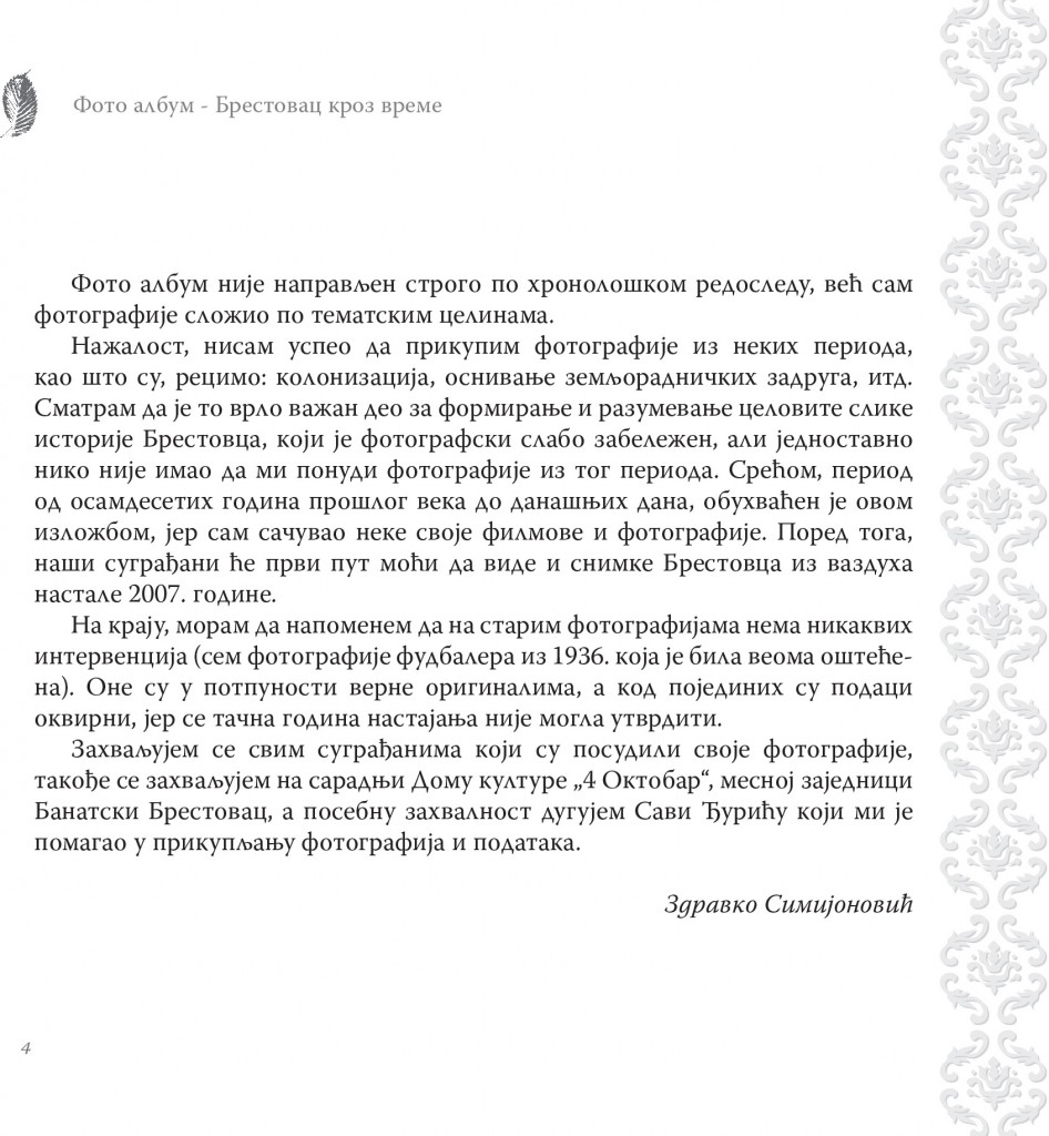 Brestovac_kroz_vreme_Foto_album_155x155_LR-4