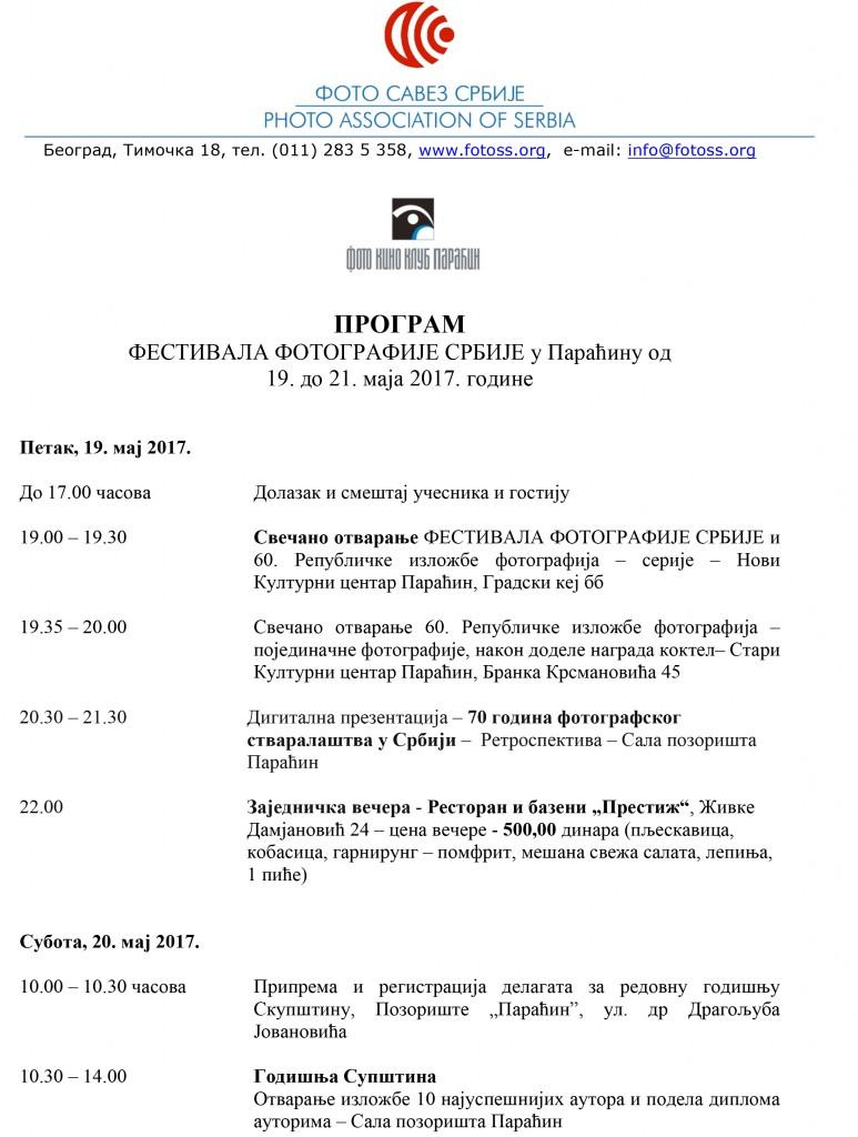 Microsoft Word - 2017-05-08 Program Festivala fotografije Srbije