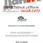 25.Makedonska izlozba 2017