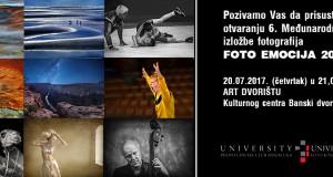 Pozivnica - 6.Međunarodna izložba fotografije FOTO EMOCIJA 2017