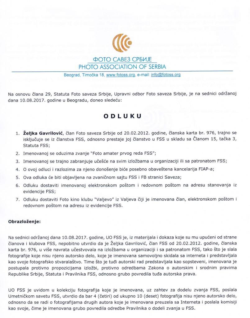 2017-08-10 Odluka Zeljka Gavrilovic SCAN-1