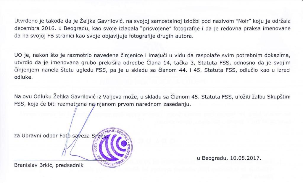 2017-08-10 Odluka Zeljka Gavrilovic SCAN-2