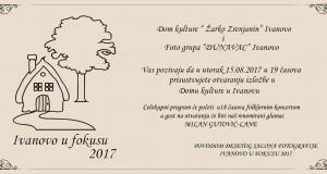 Pozivnica 2017