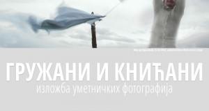 Plakat-72