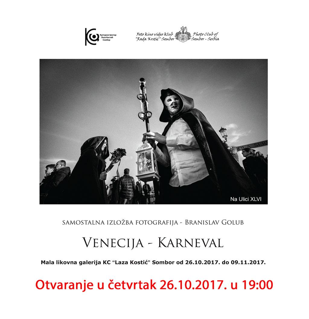 Pozivnica - Branislav Golub - Venecija - Karneval