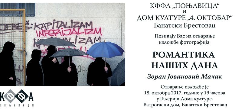 Pozivnica_Macak_Romantika nasih dana