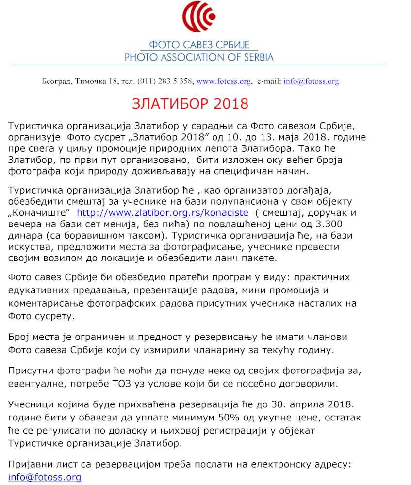 2018-03-12-Zlatibor-samo poziv -1-1000