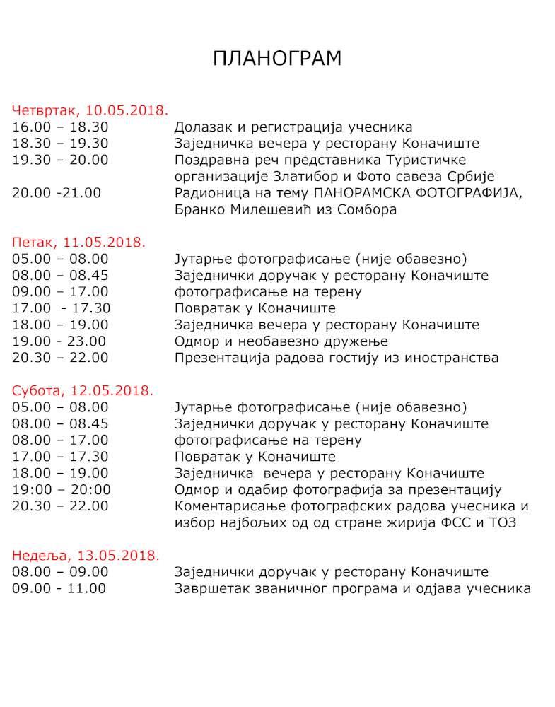 2018-03-12-Zlatibor-samo poziv -2-1000