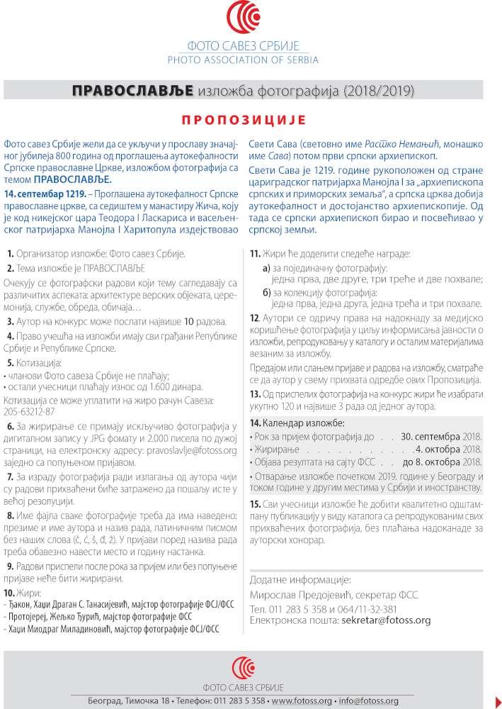 fss - propozicije pravoslavlje-final(1)-1-1000