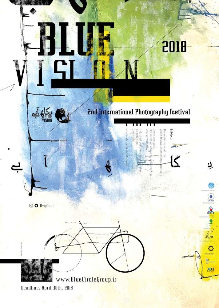 poster-bv-1000