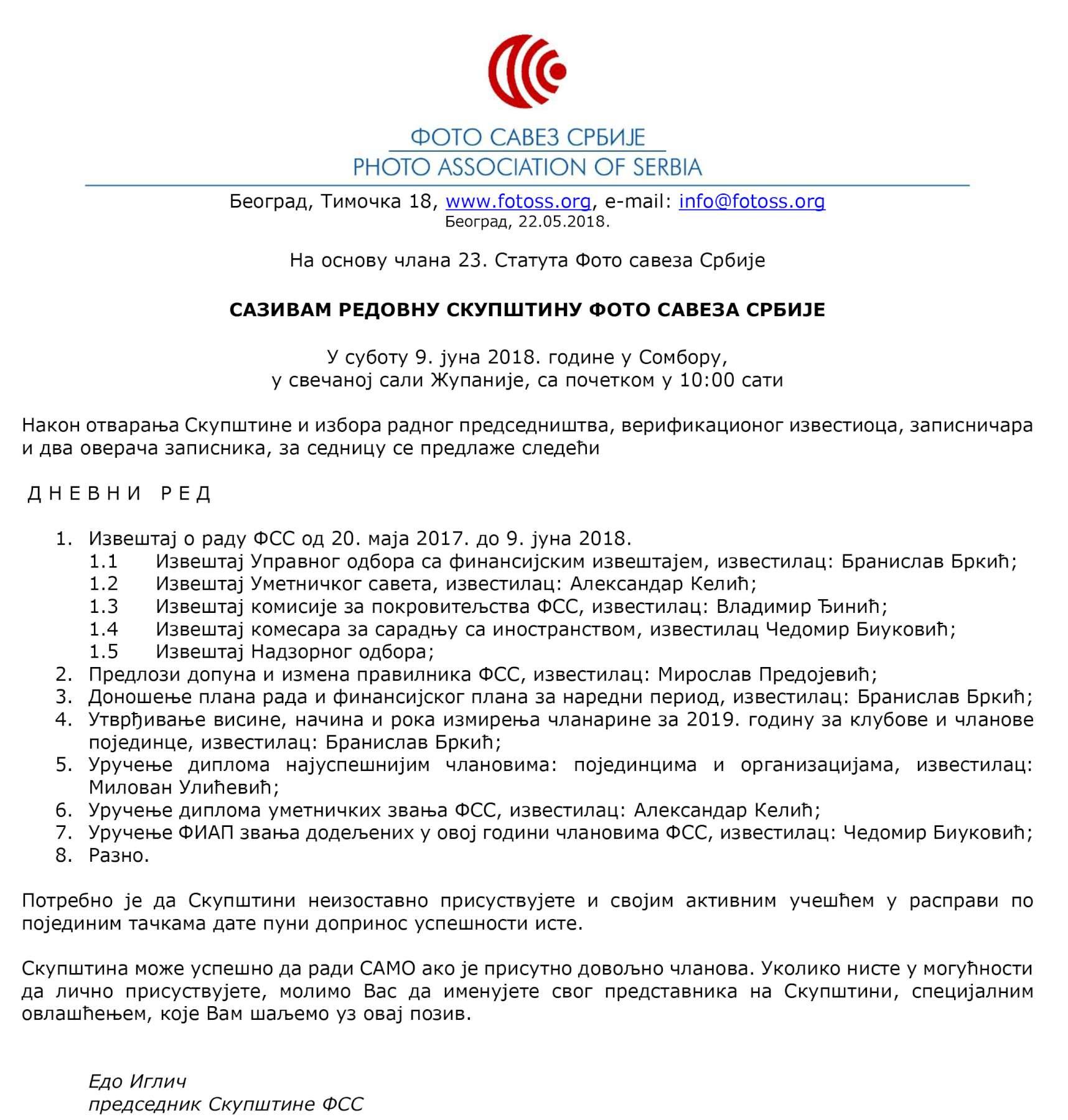 00 Poziv za Skupstinu FSS 2018-1800
