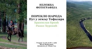 Tofalarija_pozivnica