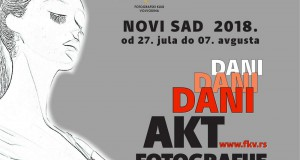 DAF - NS 2018 najava