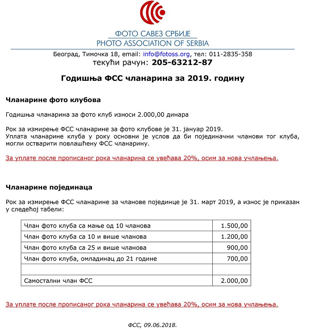 2019-01-01 FSS clanarina 2019