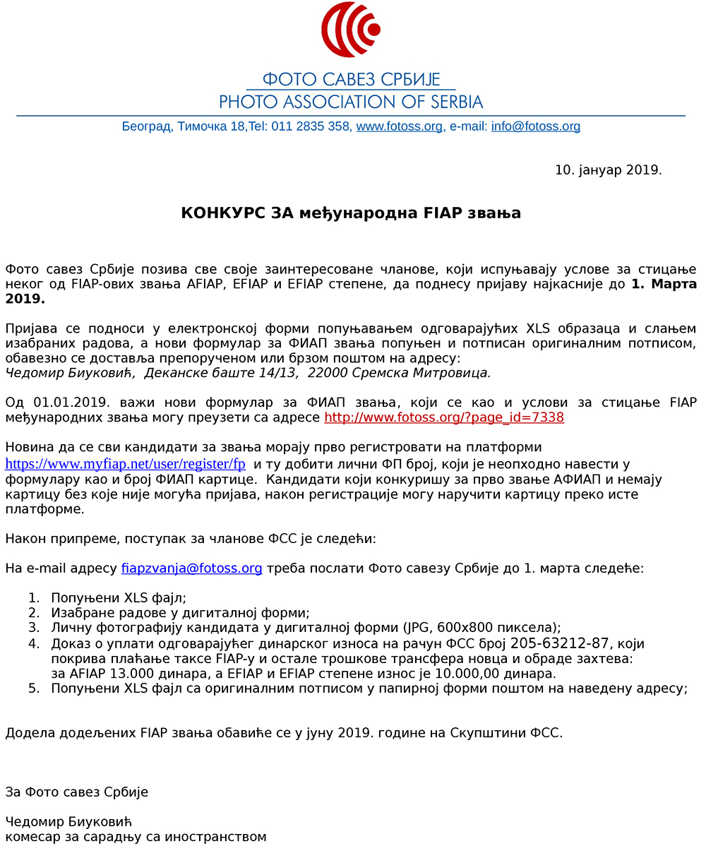 2019-01-10 Konkurs za FIAP zvanja