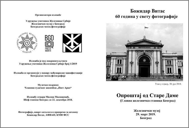 001 Osma i naslovna stranica kataloga izlozbe