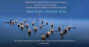 2.pozivnica Village-1000
