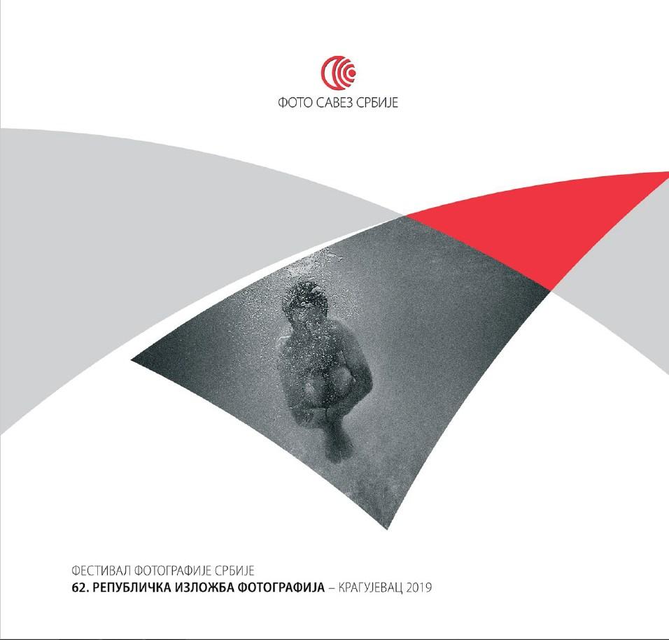 katalogRepublicke2019