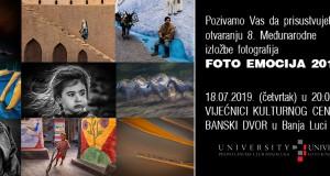Pozivnica - FOTO EMOCIJA 2019